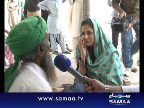 Subah Saverey Samaa Kay Saath, Dec 04, 2013