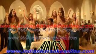 Dil Cheez Tujhe Dedi Karaoke | Airlift Karaoke