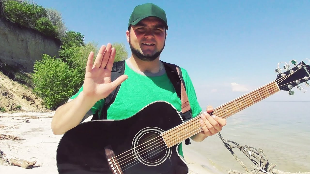 Спел от души под Гитару песню Петлюра - Зачем ты это сделала (кавер)