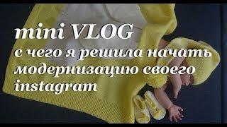 Илья Белов 12-13.06.2018 фан встреча, решил начать петь [ INSTA STORIES ]