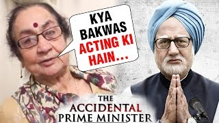 DULARI ROCKS | Anupam Kher's Mother EPIC Review On The Accidental Prime Minister