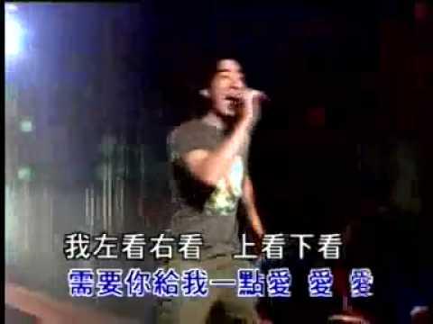 Richie Ren - Dui Mien De Nu Hai Kan Guo Lai.mp4