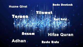 National Ijtema 2011 Promovideo Atfal ul Ahamdiyya