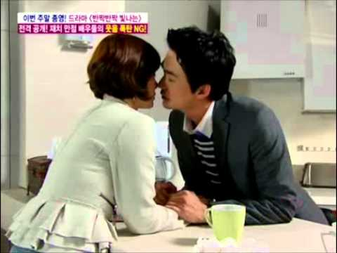Twinkle Twinkle First Kiss NG