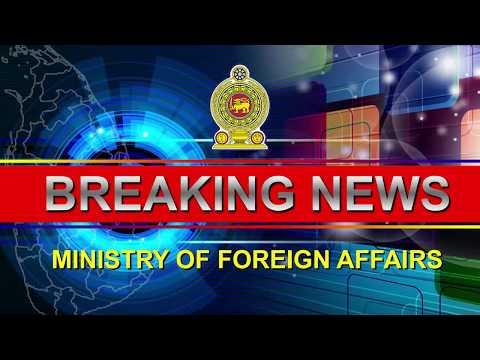 Sri Lanka's Foreign Policy - Ravi Karunanayake