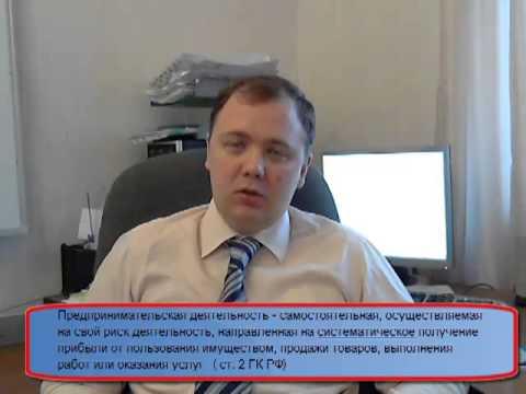 Пониженные тарифы страховых взносов при УСН ч  1