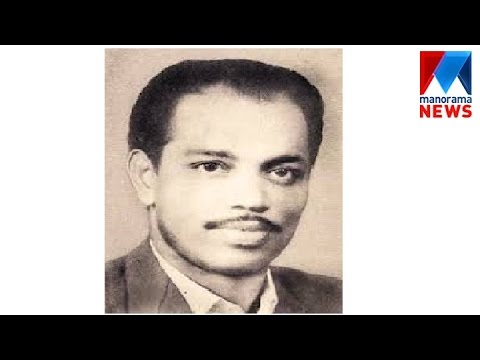 Annorikkal   Memories of M S Baburaj   Manorama News