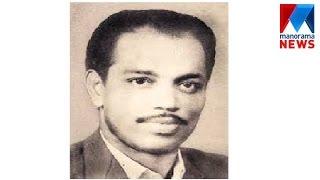 Annorikkal | Memories of M S Baburaj | Manorama News