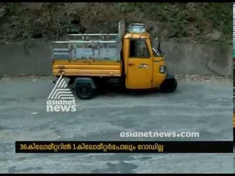 Pathetic condition of the Attappadi churam road