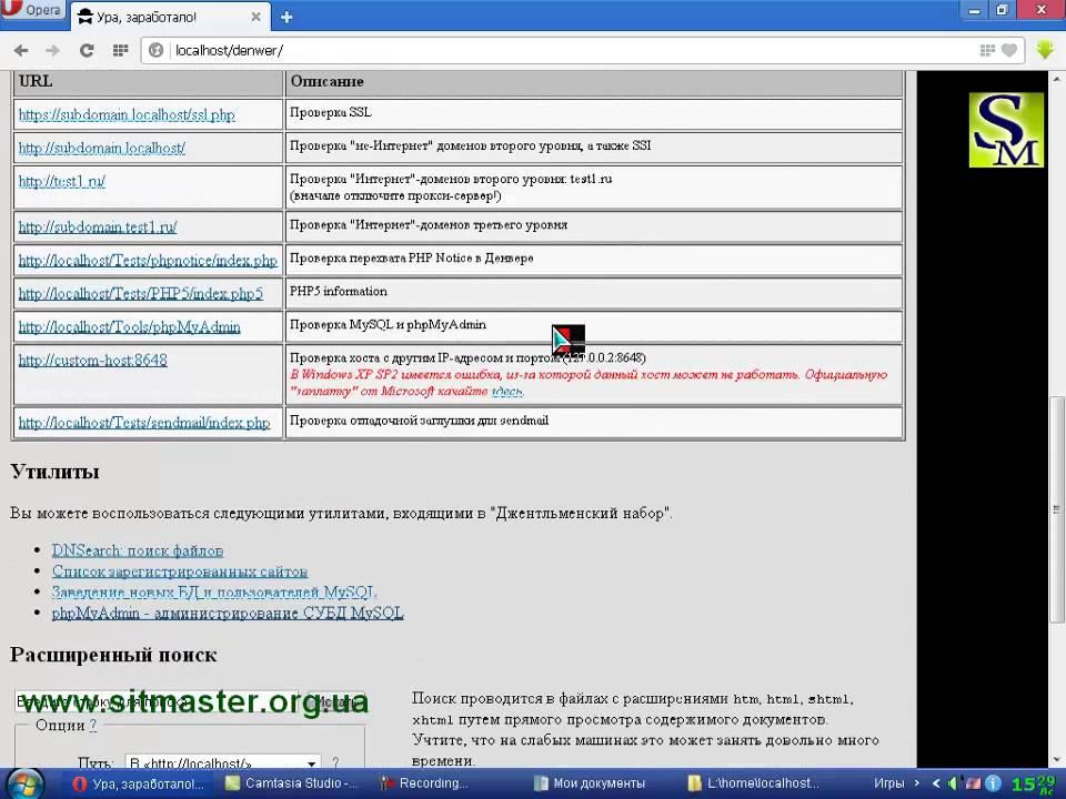 Перенос сайта с хостинга на денвер видео список серверов css v34 deathmatch для игры