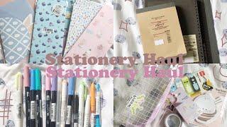 Stationery Haul � #3 — Indonesia