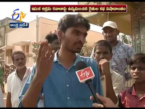Yerpedu Accident | Dead Victims Funeral Ceremony | Completed in Swarna Mukhi Riverside,Chittoor Dist