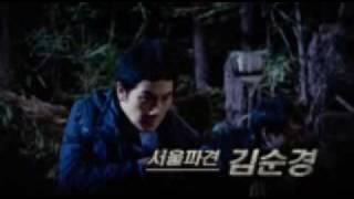 韓国映画『チャウ (차우) 』予告編