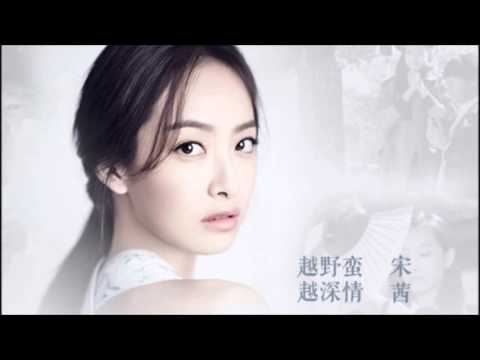 Victoria Song - My Dear Child (Trial Version)