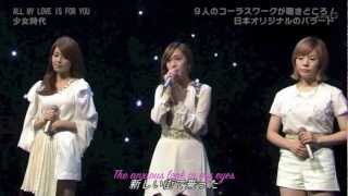 Gambar cover SNSD - All My Love Is For You (Live) [ENG SUB]