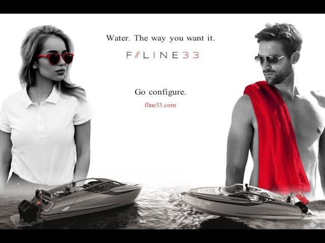 F Line com Configurator film