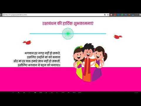 Animated Responsive Website using HTML and CSS in Hindi