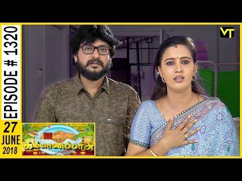 Kalyana Parisu - Tamil Serial | கல்யாணபரிசு | Episode 1320 | 27 June 2018 | Sun TV Serial