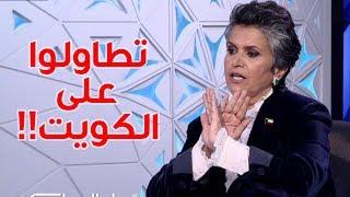 فيديو صفاء الهاشم في أول تعليق على التطاولات وهل غيرت موقفها من الوافدين!