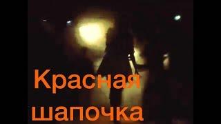 Ария Красной Шапочки театр У Никитских Ворот