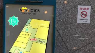 2017年5月14日 南海和歌山市駅ビル 3代目