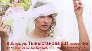 Выбор свадебного платья.СВАДЕБНЫЙ САЛОН