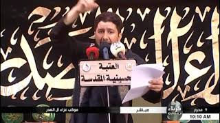Download Video #حسين_الصدري موكب عزاء ال الصدر الكرام 9 محرم 1440 هــ MP3 3GP MP4