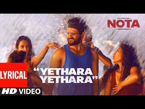 Yethara Yethara Lyrical Video Song | NOTA Telugu Movie | Vijay Deverakonda | Sam C.S | Anand Shankar