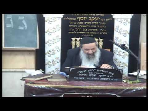 הרב יוסף כהן כתיבת סת''ם צורת האותיות אות ג