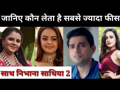 sath-nibhaanaa-sathiya-2-full-star-cast-real-name,-salary-and-age/-real-life-partner