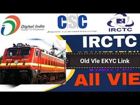 IRCTC Agent CSC Vle Kyc Verification
