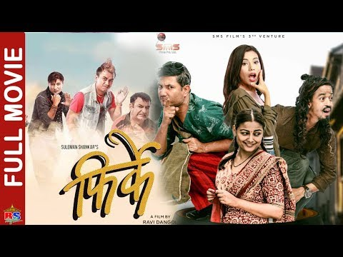 FIRKE | New Nepali Movie-2019/2075 | Full Movie | Arpan Thap