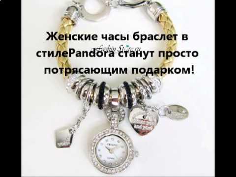 Купить браслет пандора в Краснодаре