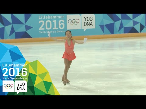 Figure Skating - Ladies' Short Program   Lillehammer 2016 Youth Olympic Games