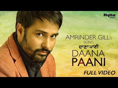 Daana Paani (Full Video) | DAANA PAANI |...