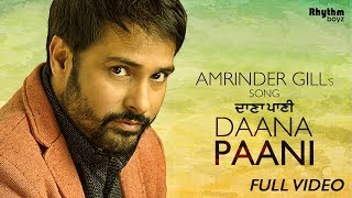Daana Paani (Amrinder Gill) Mp3 Song Download