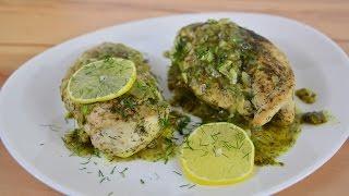 Dam That is  Good Chicken! Lemon & Dill Chicken Recipe - Food-A-Holic