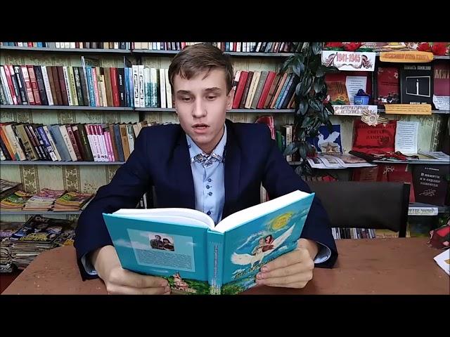 Изображение предпросмотра прочтения – НиколайСкоркин читает произведение «Мамина любовь» О.В.Фокиной