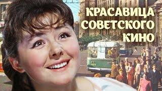 Красавица советского кино | Центральное телевидение