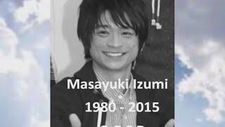 Masayuki izumi En Paz Descanze Track: https://www.youtube.com/watch...