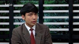 بامداد خوش - جوانان - صحبت ها با الله محمد کاکر در مورد قلم هوشمند کاکر