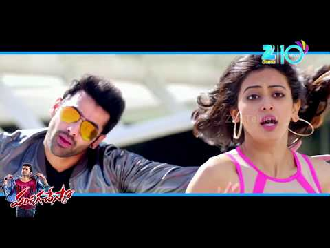 Ye Pilla Pilla - Full Song #HD | #Telugu #Romantic | Rakul Preet, Ram Pothineni | Pandaga Chesko
