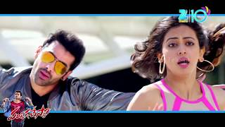 Ye Pilla Pilla Video Song | #Telugu #Romantic | Rakul Preet, Ram Pothineni | Pandaga Chesko
