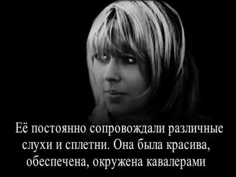 Самая загадочная блондинка СССР  Ирен Азер - Смотреть видео без ограничений