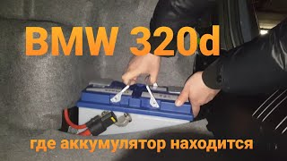 видео BMW 3 (E30) | Не заводится – полезные советы | БМВ 3