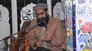 Mefil-e-Milad (Nawan Pind) Allama Farooq(part4)