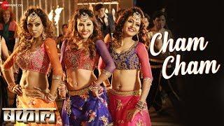 Cham Cham Bakaal Sheetal Ahirrao Priti Shabnam Amruta D Janhavi A Kavita R & Madhuri K