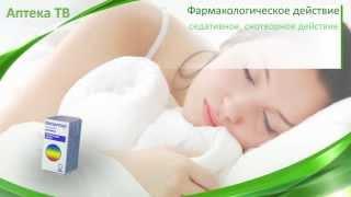 Інструкція до застосування препарату Донормил. Порушення сну, безсоння