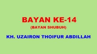 014 Bayan KH Uzairon TA Download Video Youtube|mp3