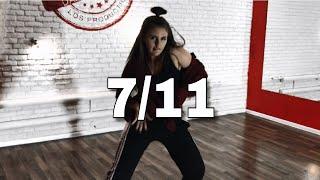 7/11 - Beyoncé / Mina Myoung Choreography cover